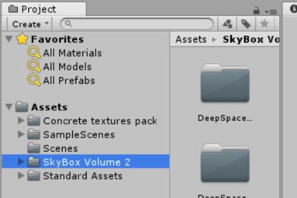 skybox-volumeをインポート完了後