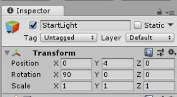startlightの位置を調節する