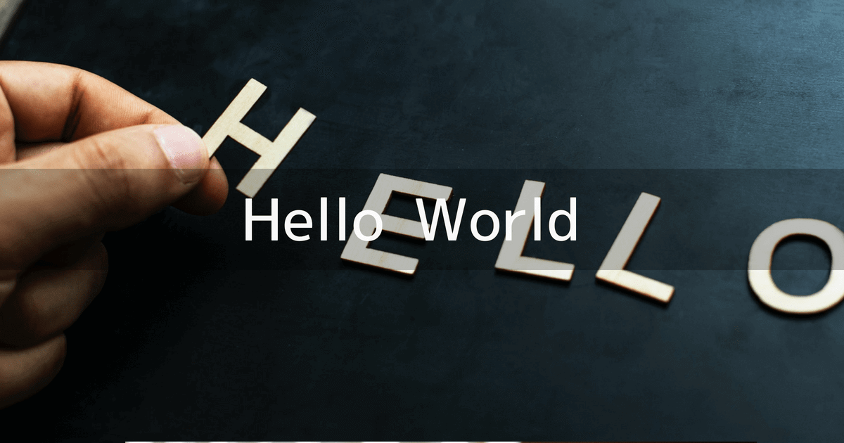 Hello WorldをConsoleウィンドウに表示