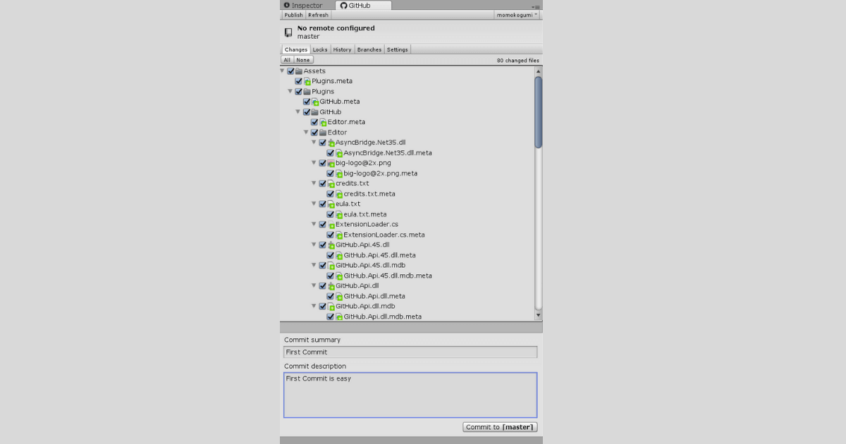 Github for Unityでコミットする
