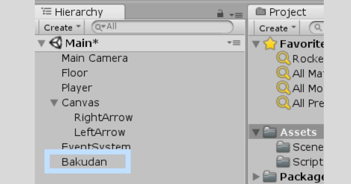 Unityで【Bakudan-1】を【Bakudan】という名前に変更する