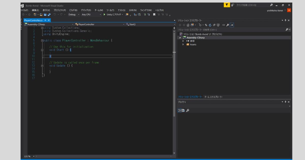 Visual Studioのようす