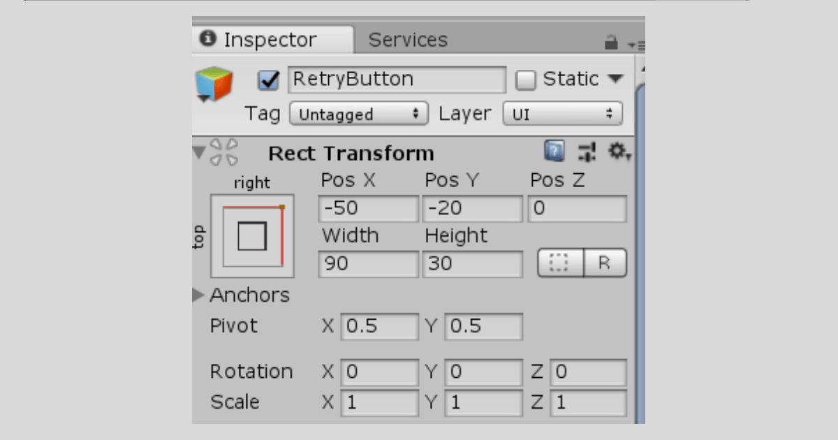 RetryButtonの位置や大きさを変更する