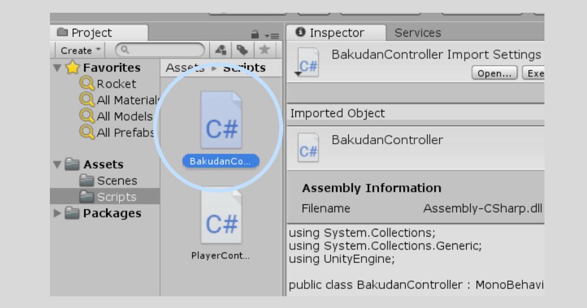 Unityで【BakudanController】スクリプトを作成、開く
