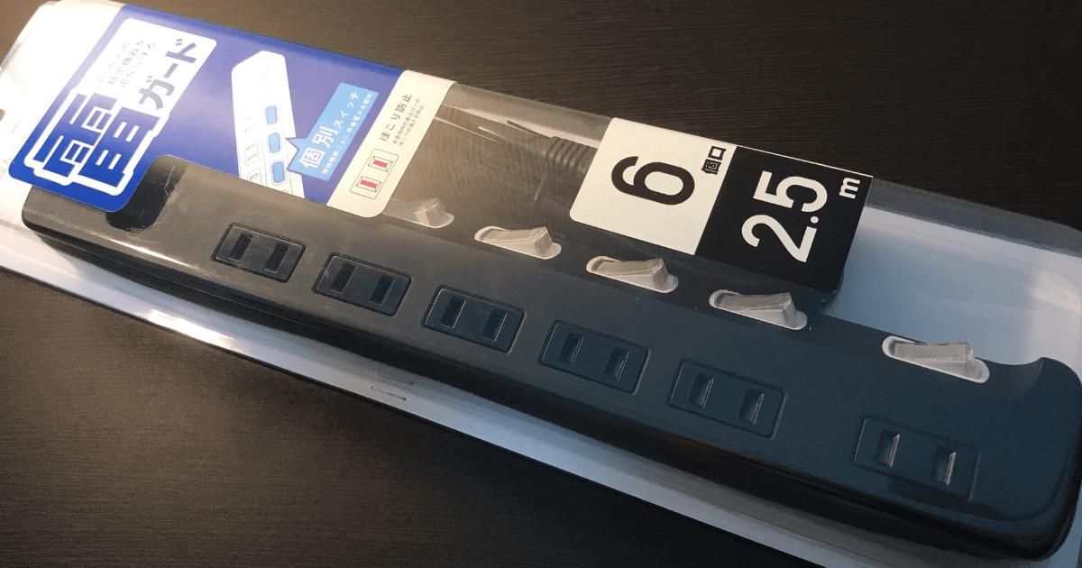 電源タップ「T-K6A-2625BK」のパッケージ