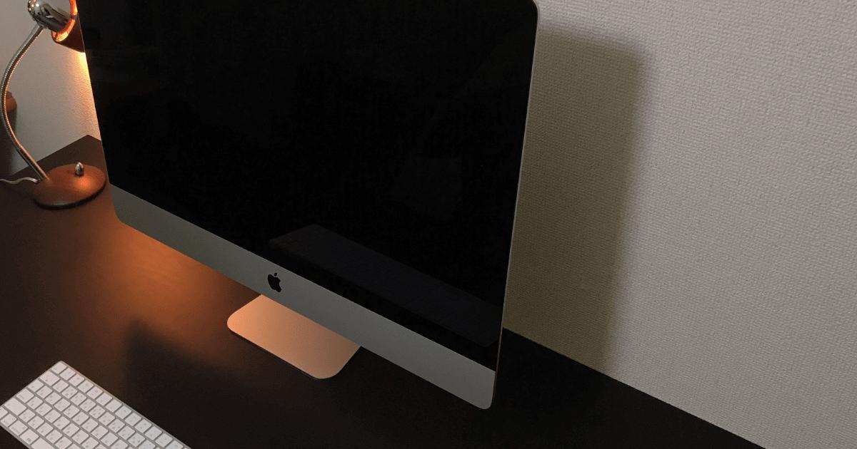 「LALA STYLEのデスク」幅140cm・奥行き70cmにiMacを設置