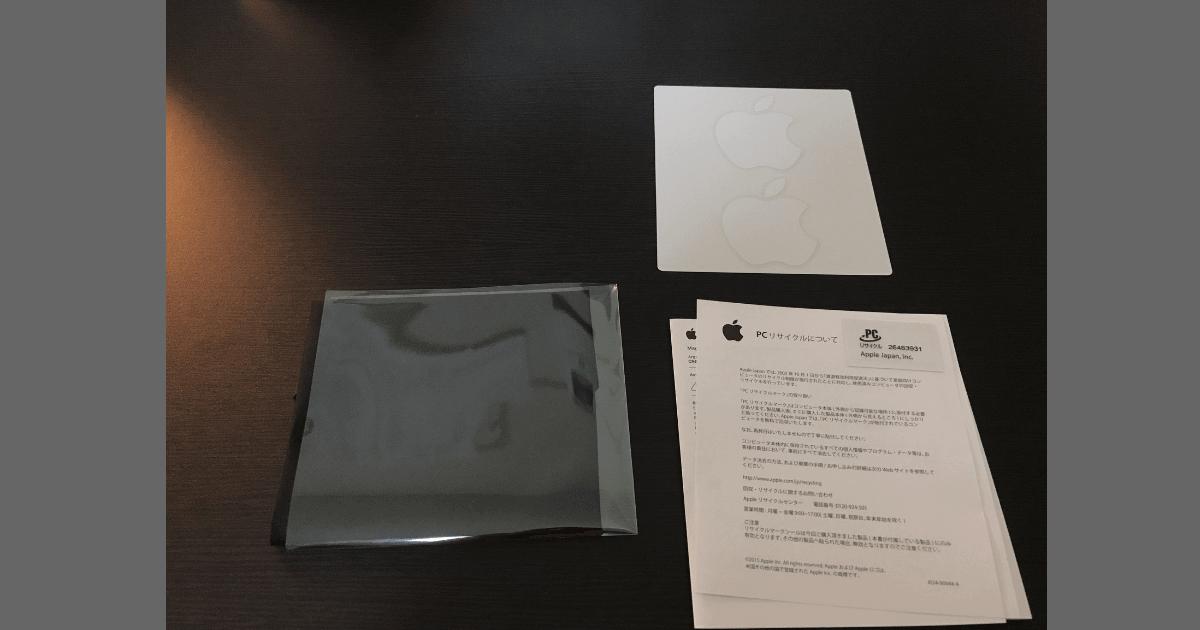 iMacの説明書
