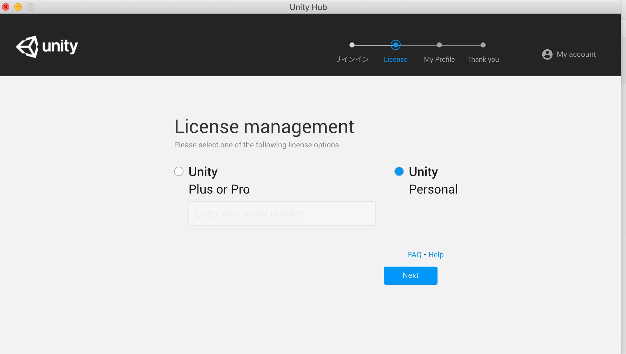 UnityPlus・Pro・Personalどれを使っていますか
