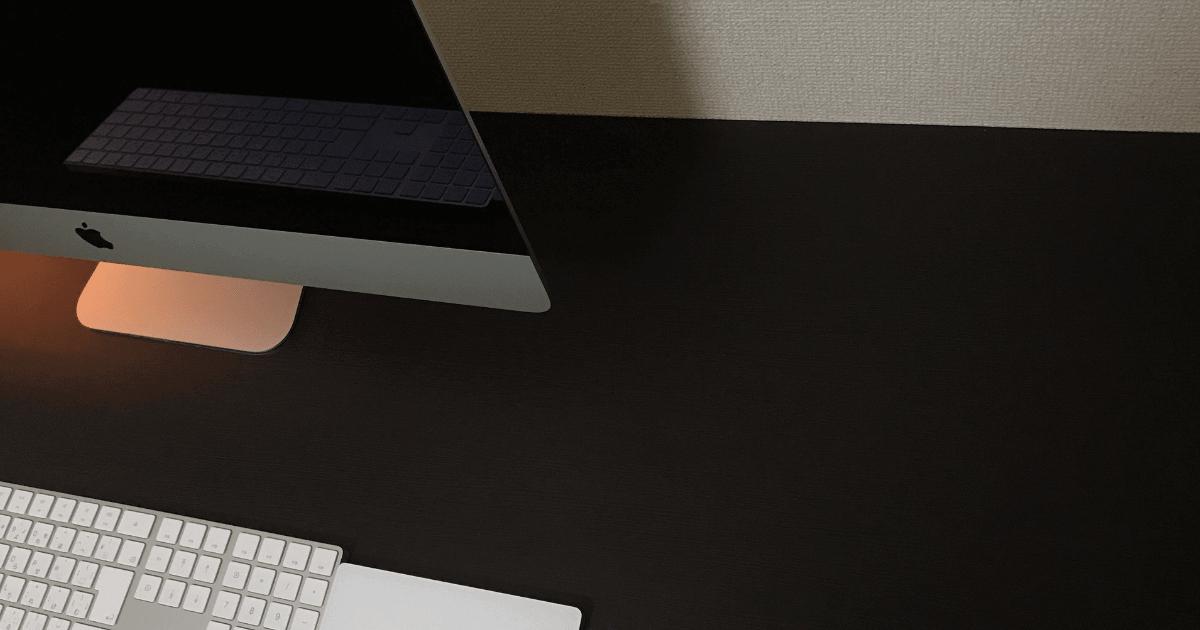iMac Retina 5K 27インチの右側