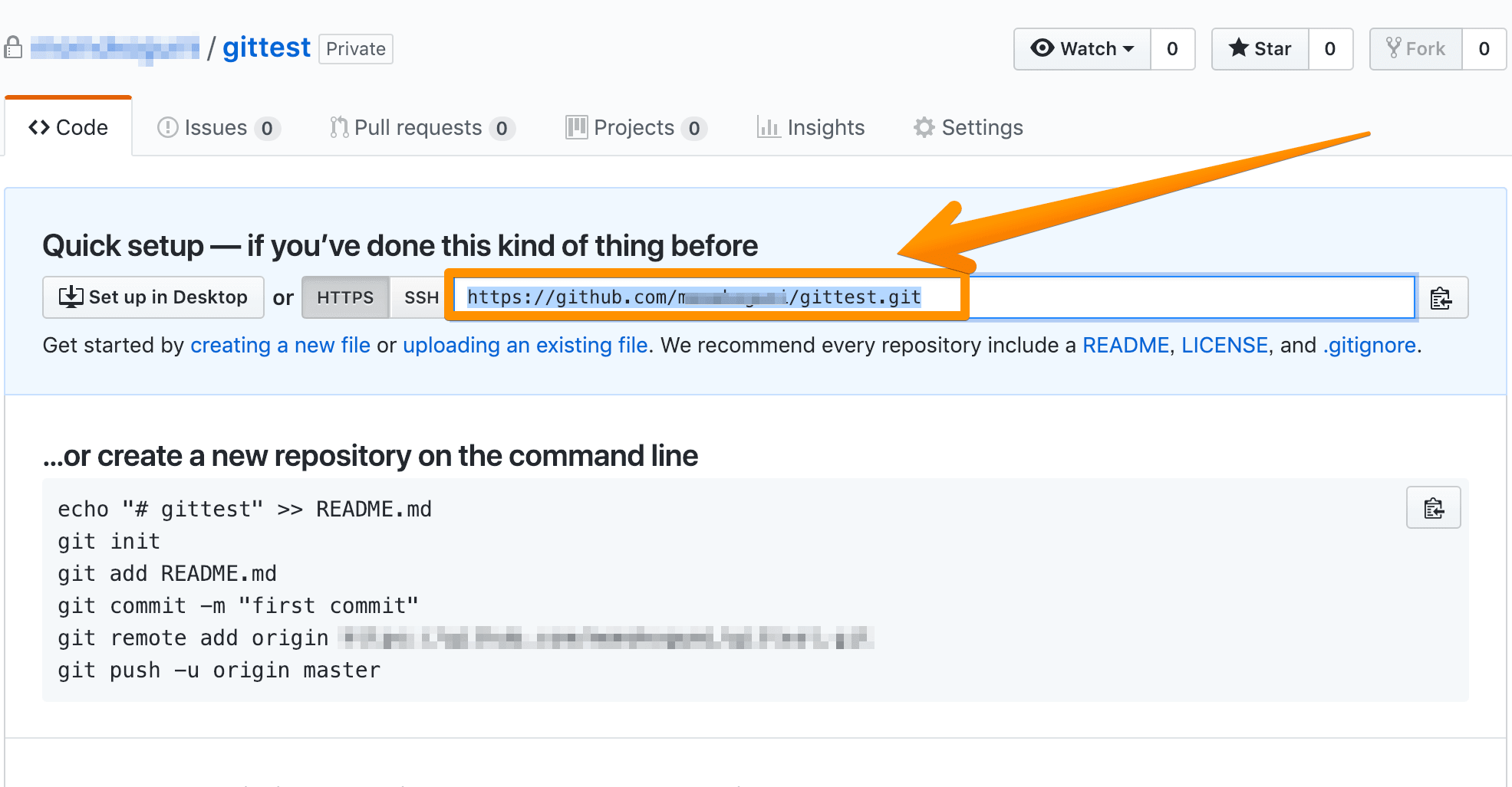 GitHubのリポジトリのURLをコピーする