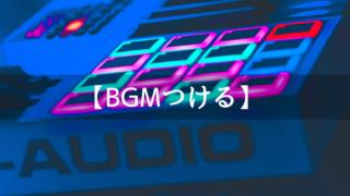 Unityで作ったゲームにBGMをつける方法
