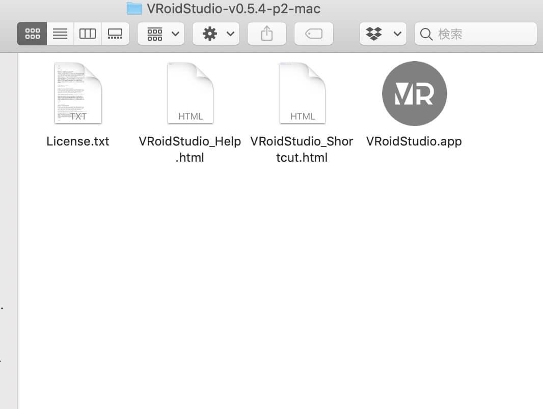 VRoid Studioのフォルダを解凍する