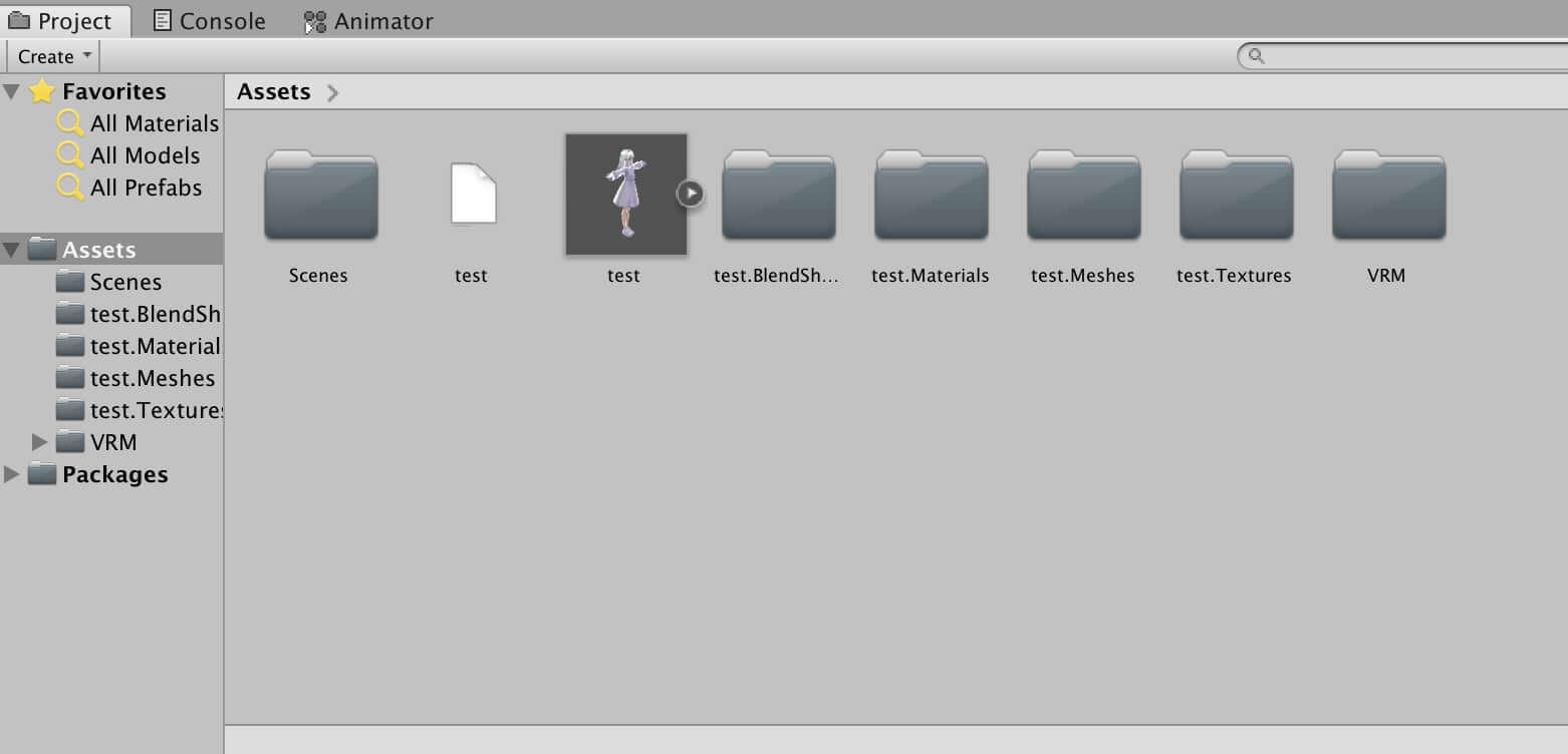 VRoidで作ったキャラをUnityにインポートすると他のフォルダもインポートされます