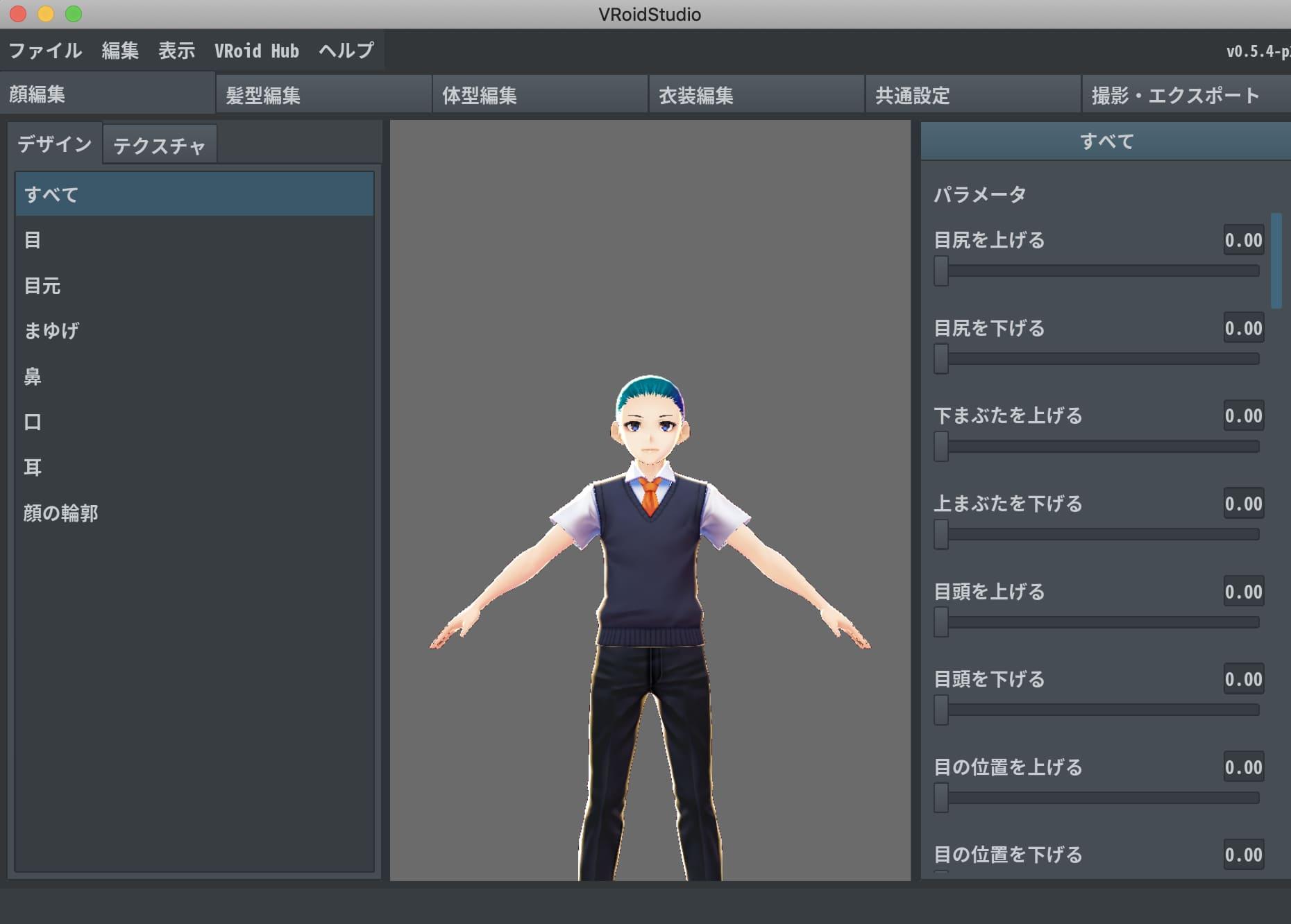 VRoidStudioで新規キャラクターを編集する