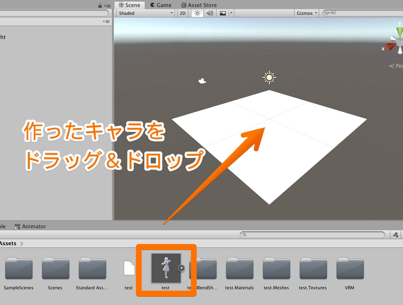 VRoidで作成したキャラをシーンビューに設置