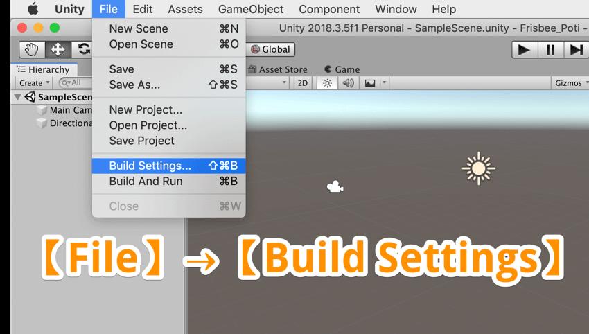 【Unity3Dチュートリアル】ビルド形式をWebGLにする