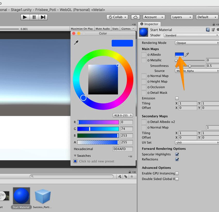 【Unity3Dチュートリアル】青色にする