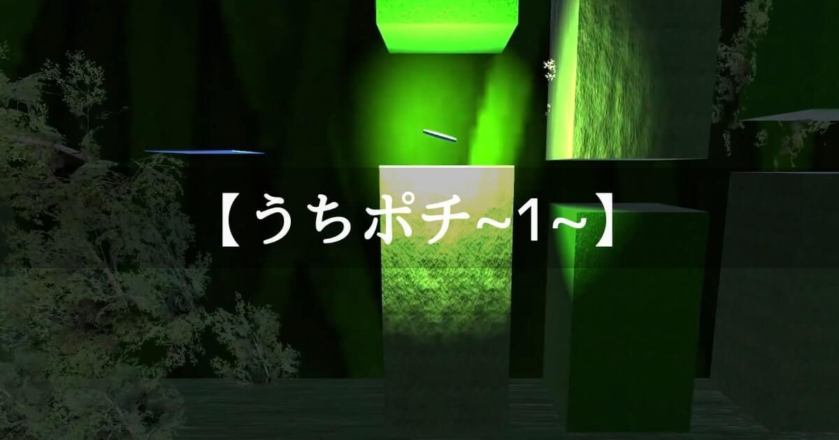 【Unity3Dチュートリアル】うちのポチが危ないところでフリスビーを要求する理由を教えてくれ~1~