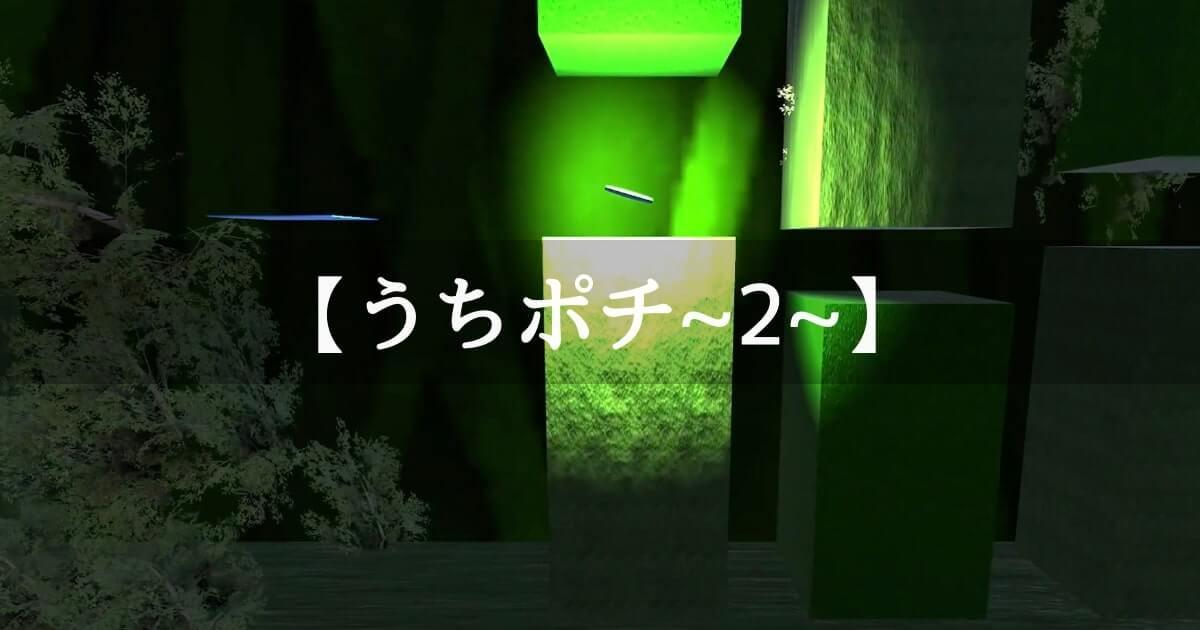 【Unity3Dチュートリアル】うちのポチが危ないところでフリスビーを要求する理由を教えてくれ~2~