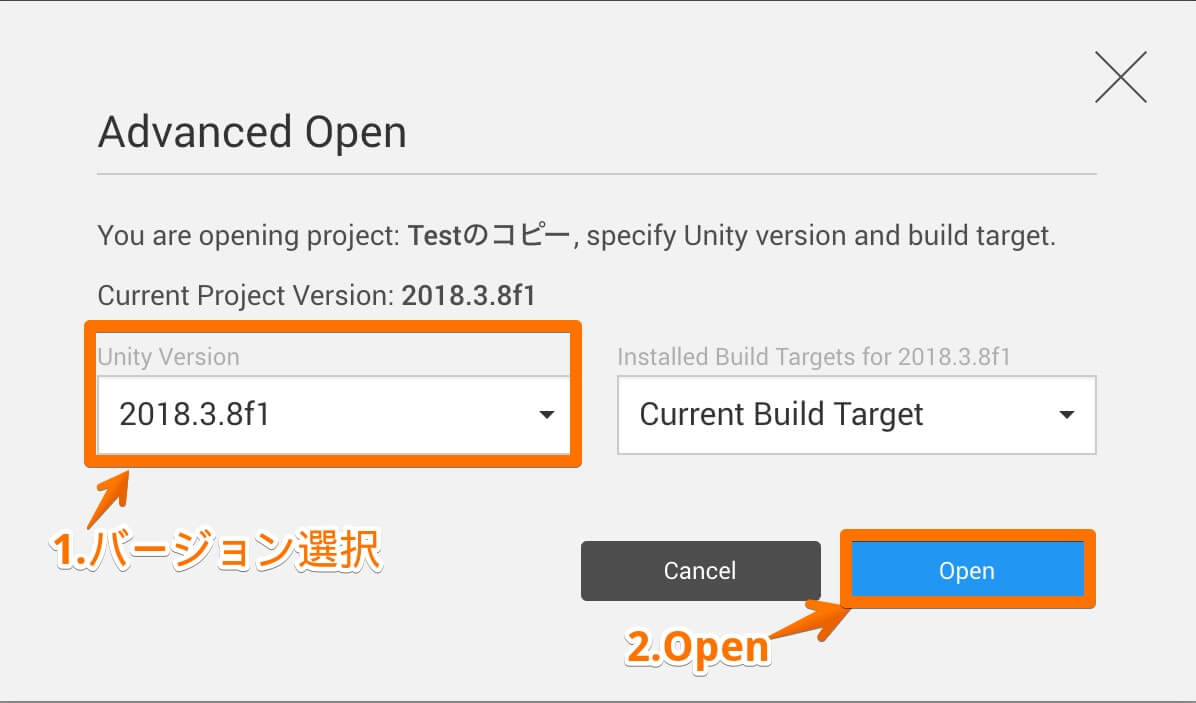 Unity Hubでプロジェクトウィンドウを開く