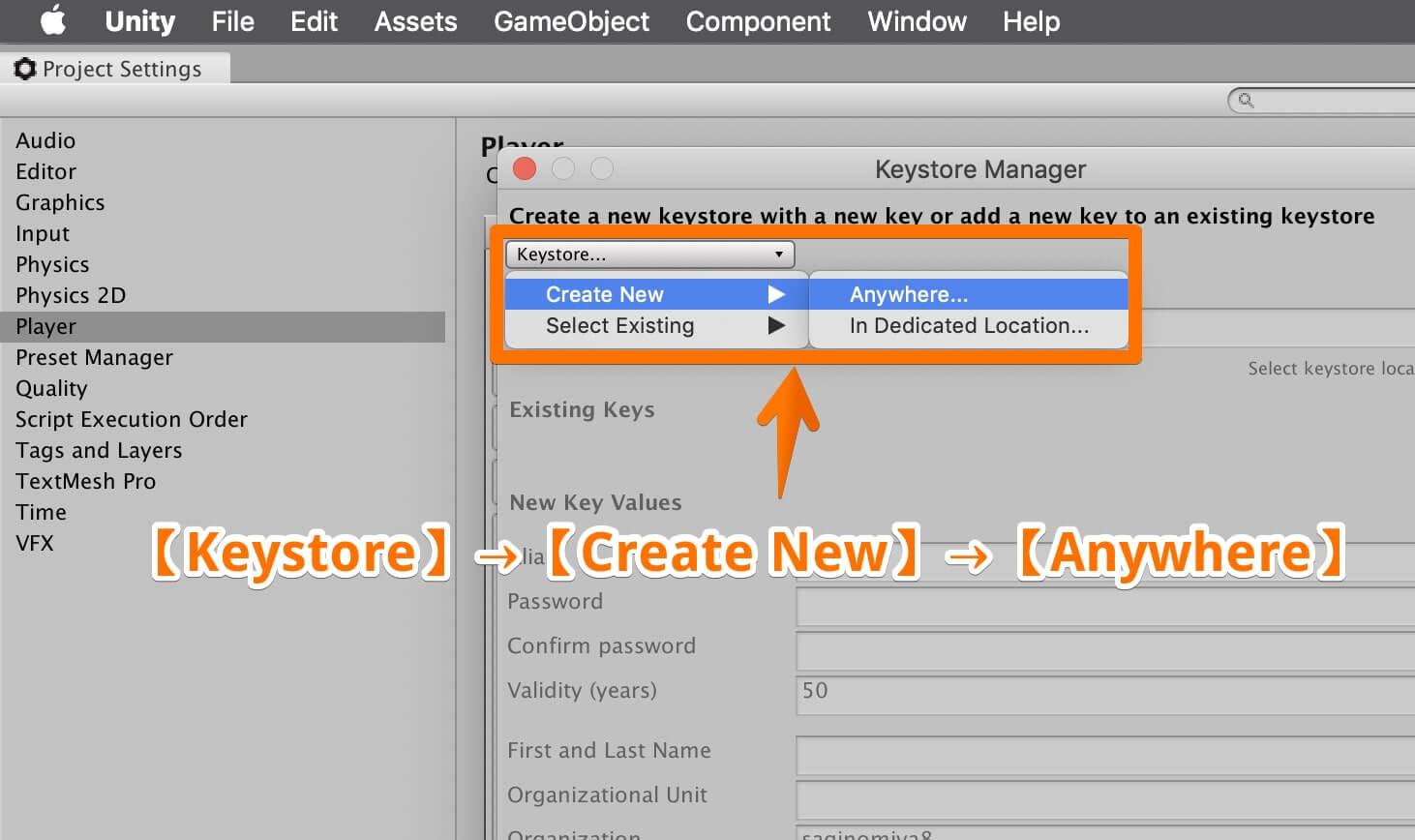 UnityでKeystoreを作る